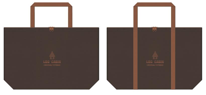 不織布バッグのデザイン:ログハウス・住宅展示場のノベルティ