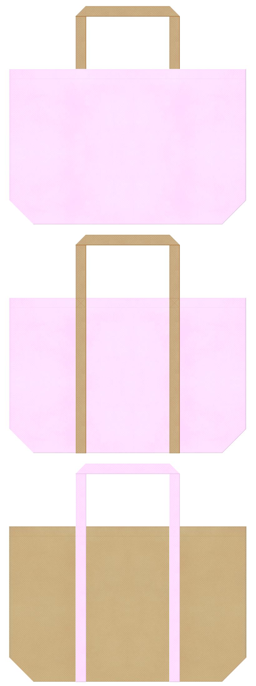 ペットショップ・ペットサロン・ペット用品・ペットフード・アニマルケア・ベアー・小鹿・ぬいぐるみ・手芸・ガーデニング・スイート・プリティ・ドール・ガーリーデザインのショッピングバッグにお奨めの不織布バッグデザイン:パステルピンク色とカーキ色のコーデ