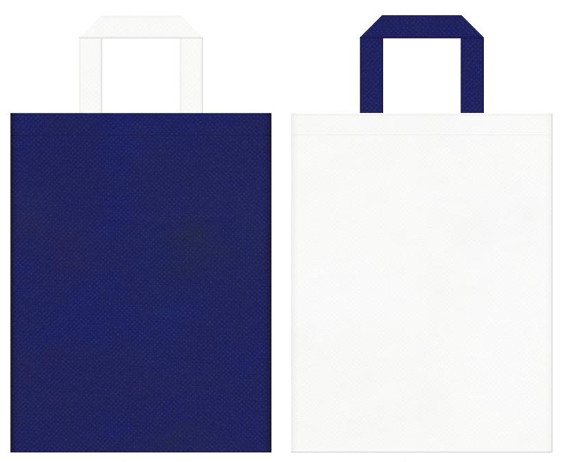 不織布バッグの印刷ロゴ背景レイヤー用デザイン:明るい紺色とオフホワイト色のコーディネート:ボート・ヨットのイメージで夏のイベントにお奨めの配色です。