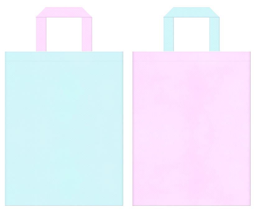 不織布バッグの印刷ロゴ背景レイヤー用デザイン:水色と明るいピンク色のコーディネート:人魚のイメージで、夏のイベントにお奨めです。