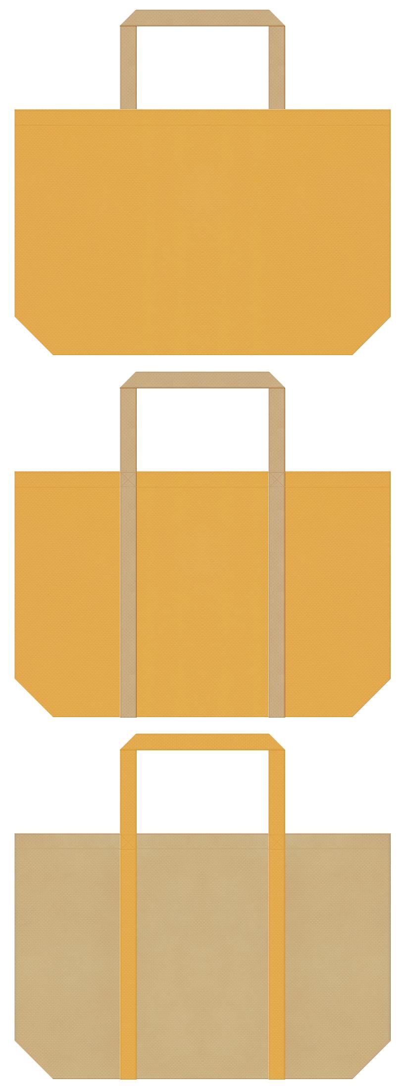 黄土色とカーキ色の不織布ショッピングバッグデザイン。手芸用品・木工用品・DIYにお奨めの配色です。
