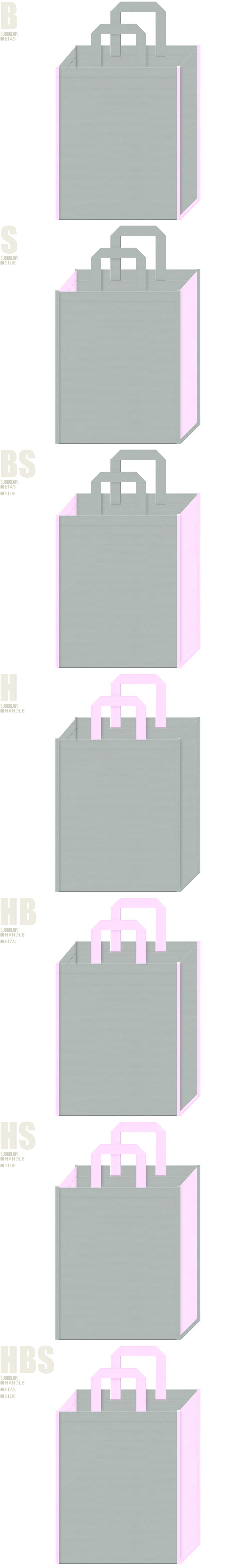事務服の展示会用バッグにお奨めの不織布バッグデザイン:グレー色と明るいピンク色の配色7パターン