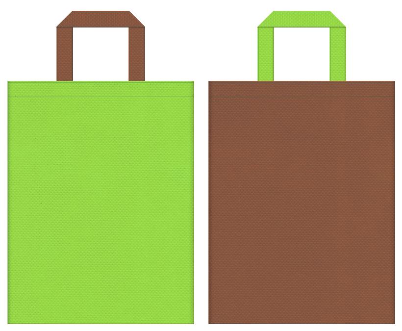 不織布バッグの印刷ロゴ背景レイヤー用デザイン:黄緑色と茶色のコーディネート:ガーデニング・緑のイベントにお奨めの配色です。