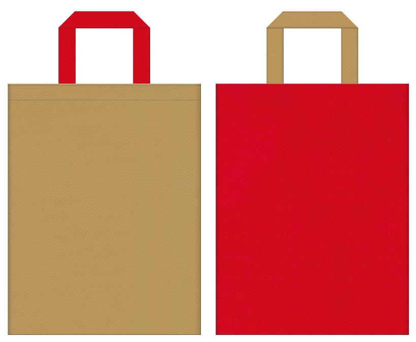 赤鬼・節分・大豆・一合枡・御輿・お祭り・和風催事にお奨めの不織布バッグデザイン:金黄土色と紅色のコーディネート