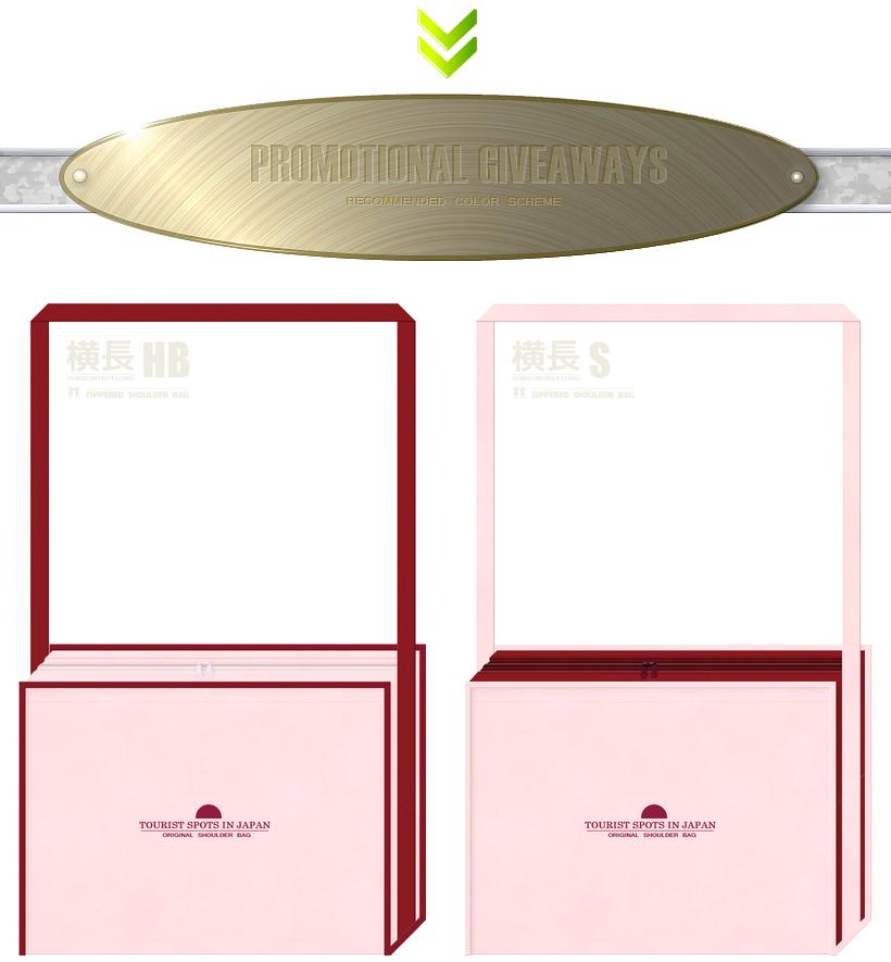 桜色とエンジ色の不織布バッグデザイン:観光名所・旅行のノベルティ