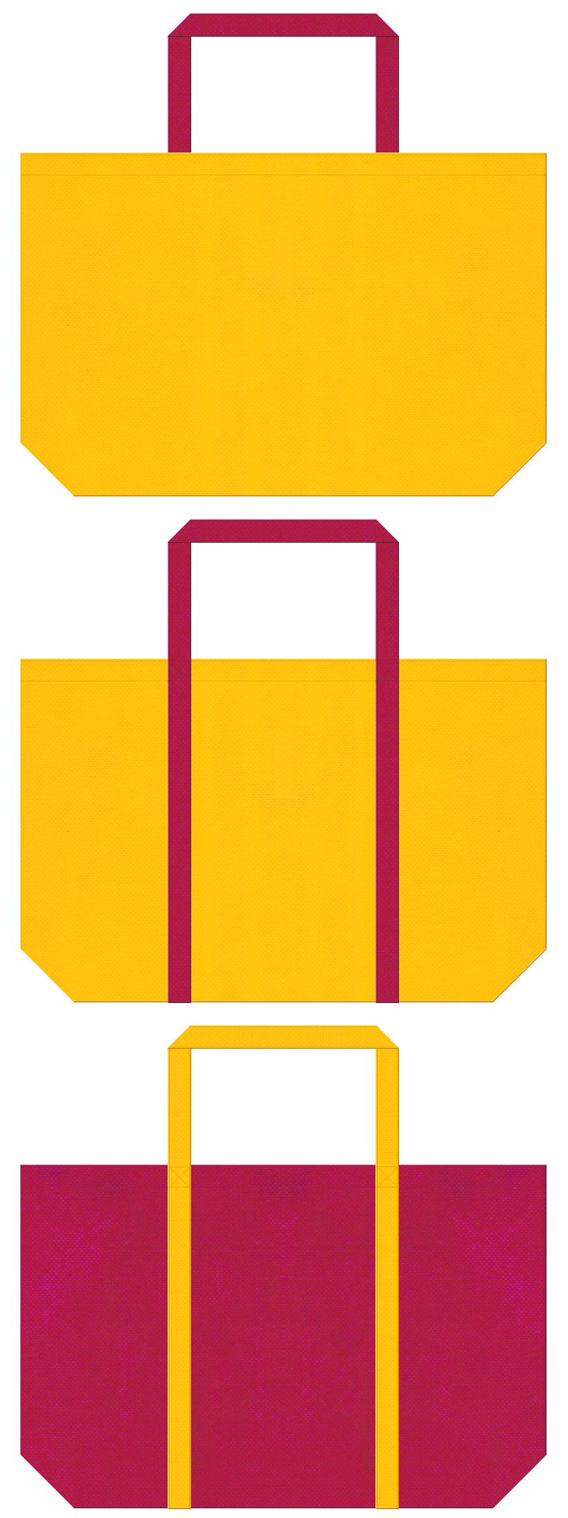 黄色と濃いピンク色の不織布バッグデザイン。遊園地・ゲーム・おもちゃのショッピングバッグにお奨めの配色です。