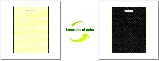 不織布小判抜き袋:クリームイエローとNo.9ブラックの組み合わせ