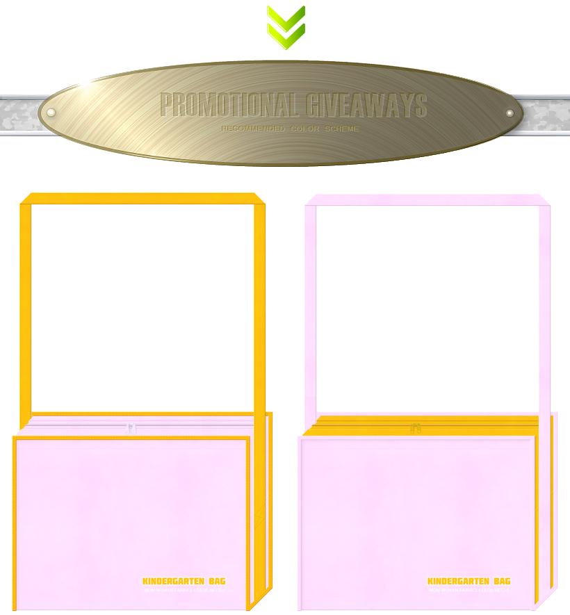 パステルピンク色と黄色の不織布ショルダーバッグデザイン:通園バッグ