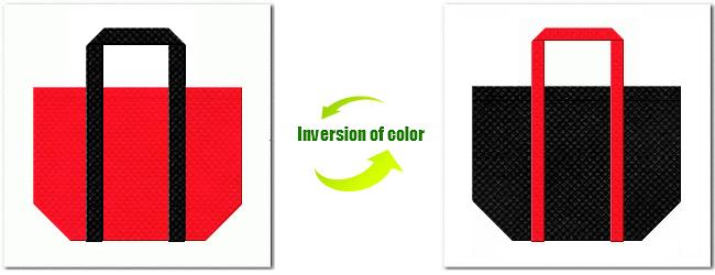 不織布No.6カーマインレッドと不織布No.9ブラックの組み合わせのショッピングバッグ
