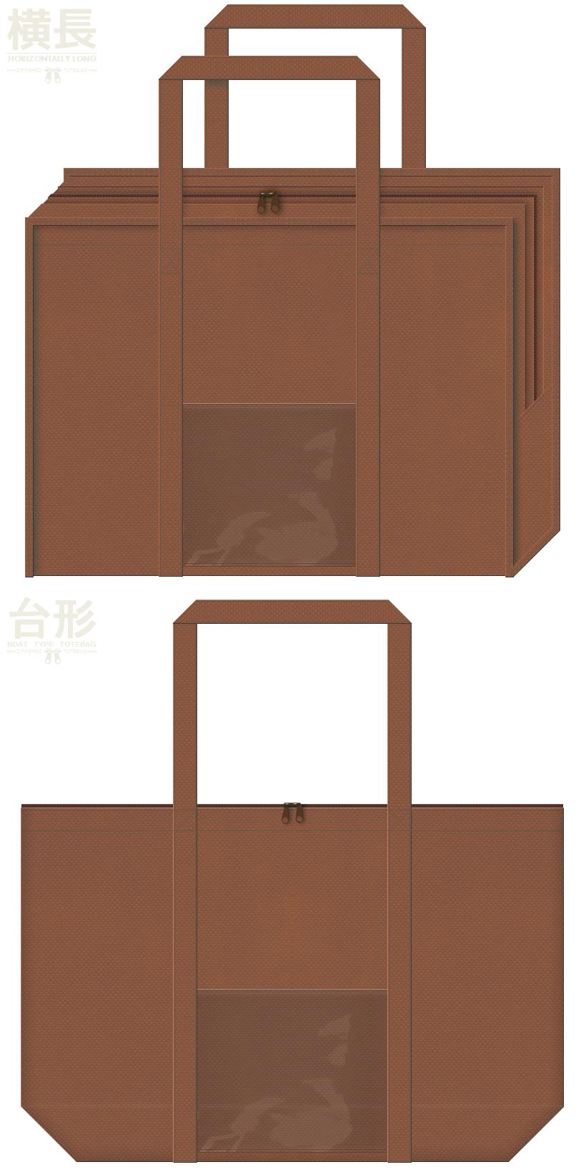茶色の不織布バッグデザイン:透明ポケット付きの不織布ランドリーバッグ