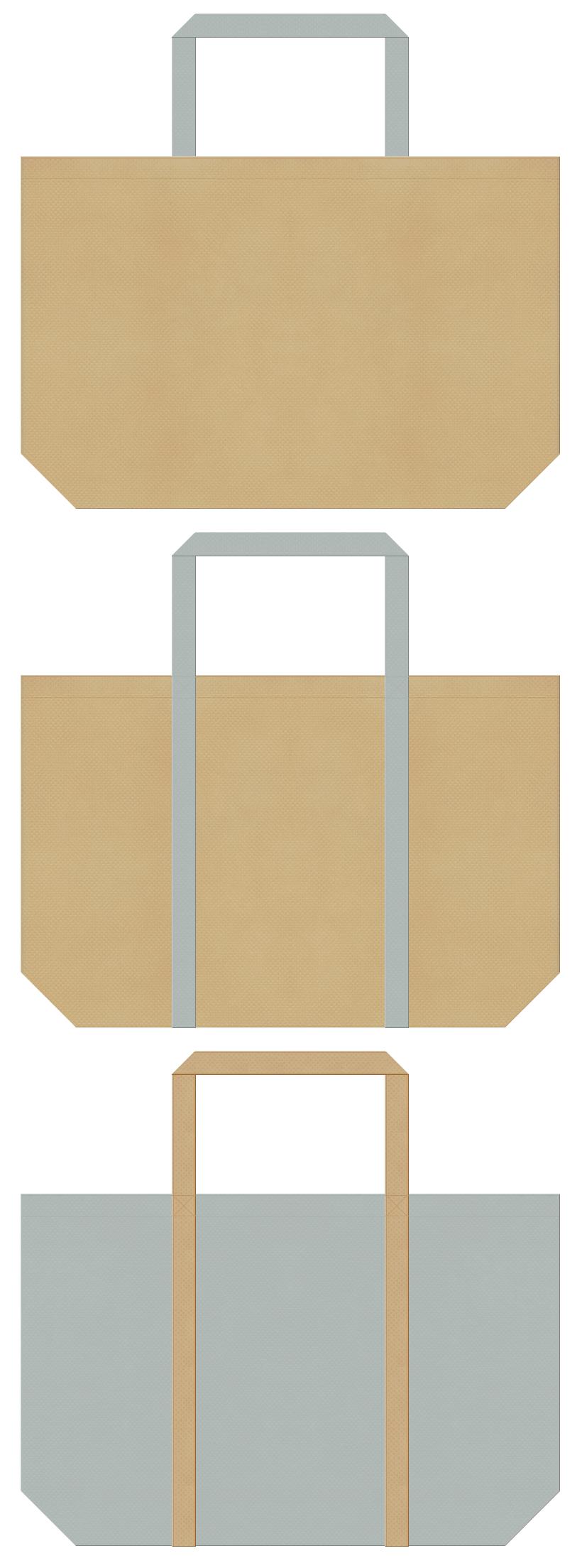 ニット・アウター・セーター・レギンス・秋冬ファッションのショッピングバッグにお奨めの不織布バッグのデザイン:カーキ色とグレー色のコーデ