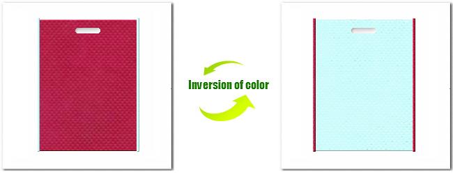 不織布小判抜き袋:No.39ピンクバイオレットとNo.30水色の組み合わせ