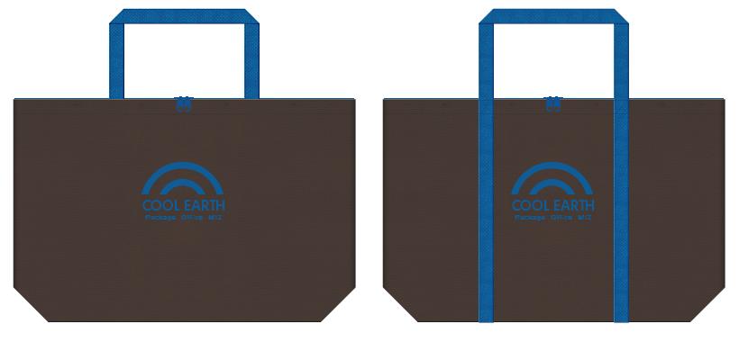 不織布バッグのデザイン:環境イベントのノベルティ