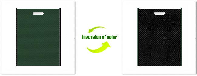 不織布小判抜き袋:No.27ダークグリーンとNo.9ブラックの組み合わせ