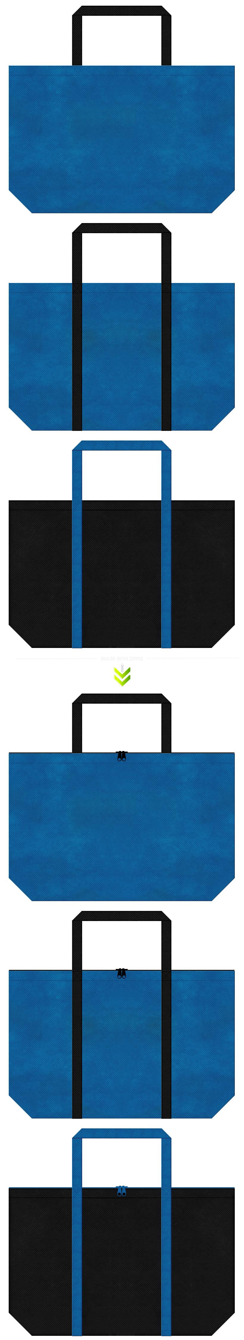 セキュリティ・防犯カメラ・ドライブレコーダー・騎士・伝説・神話・モンスター・アクション・シューティング・対戦型格闘ゲームの展示会用バッグにお奨めの不織布バッグデザイン:青色と黒色のコーデ