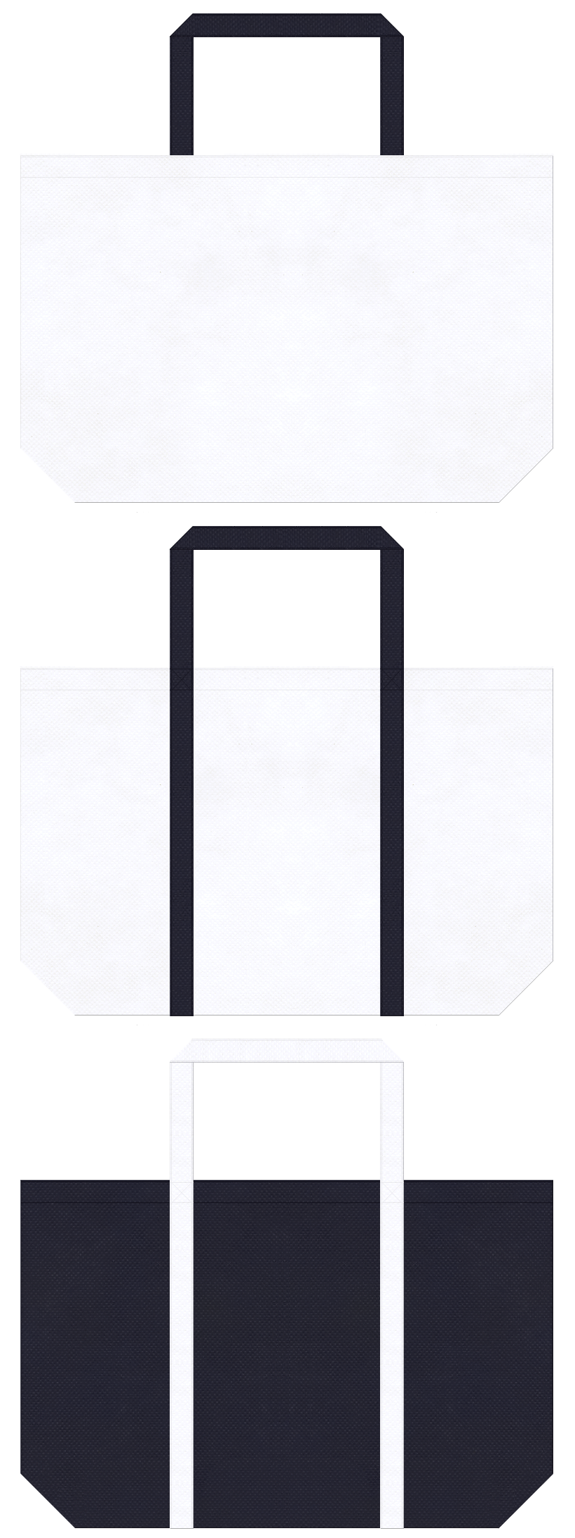 白色と濃紺色の不織布バッグデザイン:マリンファッション・ビーチグッズのショッピングバッグにお奨めです。