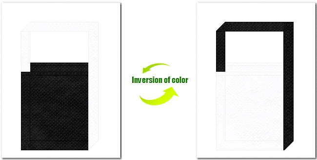 黒色と白色の不織布ショルダーバッグのデザイン:武家屋敷・宿場町のイメージやお城イベントのノベルティにお奨めの配色です。