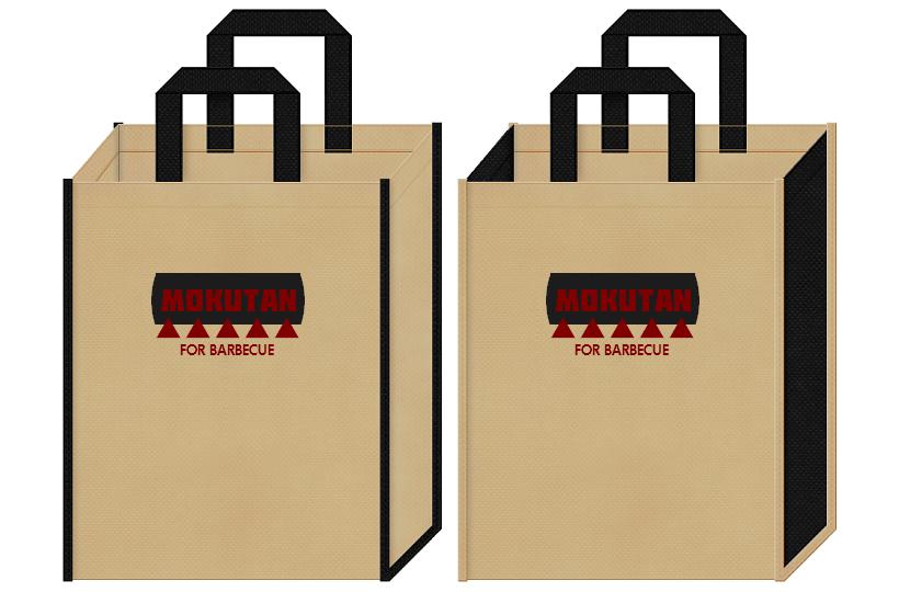不織布バッグのデザイン:炭火焼
