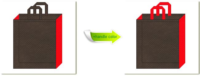 不織布No.40ダークコーヒーブラウンと不織布No.6カーマインレッドの組み合わせのトートバッグ