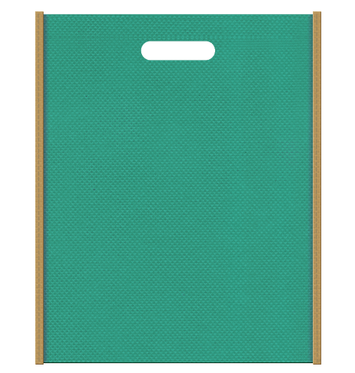 不織布バッグ小判抜き メインカラー青緑色とサブカラー金色系黄土色の色反転