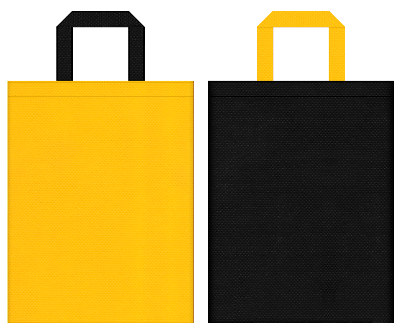 保安・セキュリティ・道路工事・安全用品・交通安全イベントにお奨めの不織布バッグデザイン:黄色と黒色のコーディネート