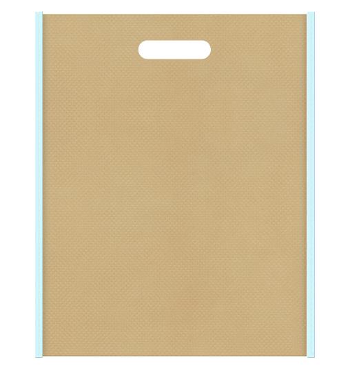 不織布小判抜き袋 メイン色カーキ色、サブカラー水色