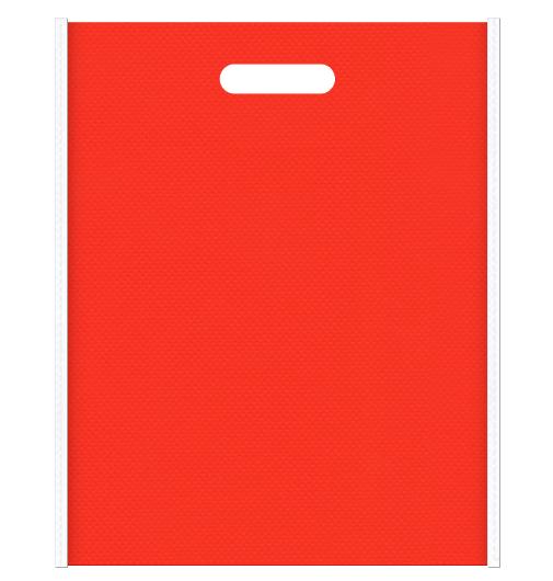不織布小判抜き袋 メインカラーオレンジ色とサブカラー白色