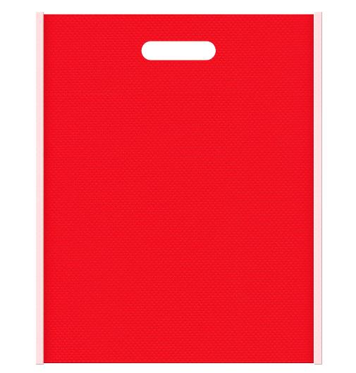 不織布小判抜き袋 メインカラー桜色とサブカラー赤色の色反転