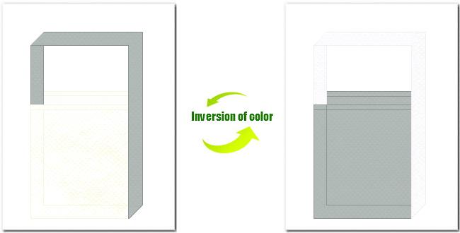 オフホワイト色とグレー色の不織布ショルダーバッグのデザイン:事務用品・設計イメージにお奨めの配色です。