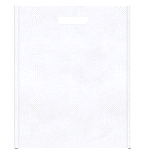 白色の不織布小判抜き袋