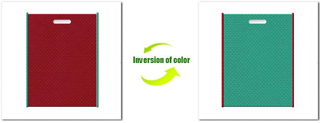 不織布小判抜き袋:No.25ローズレッドとNo.31ライムグリーンの組み合わせ