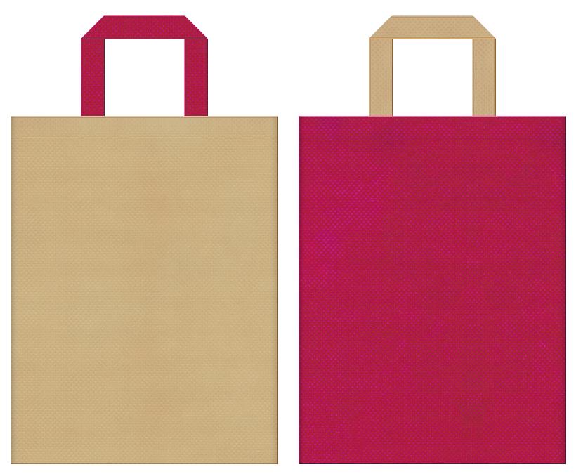 不織布バッグの印刷ロゴ背景レイヤー用デザイン:カーキ色と濃いピンク色のコーディネート
