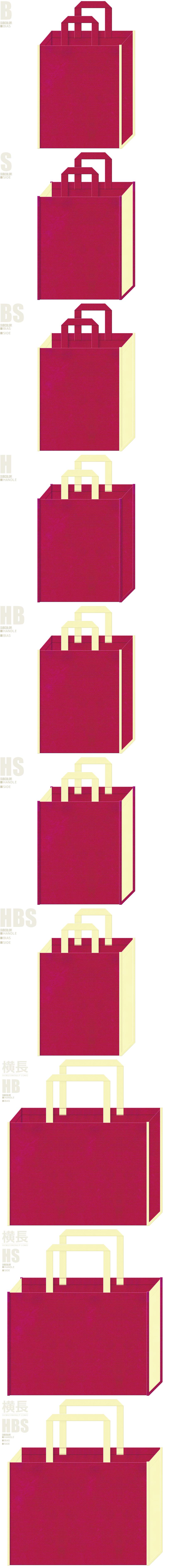 濃いピンク色と薄黄色、7パターンの不織布トートバッグ配色デザイン例。ひな祭りのバッグノベルティにお奨めです。かぐやひめ風。