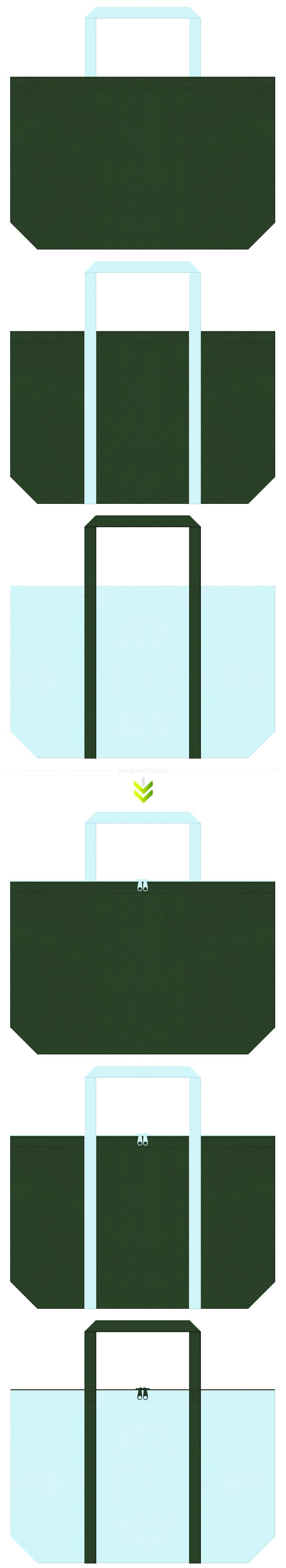 濃緑色と水色の不織布エコバッグのデザイン。