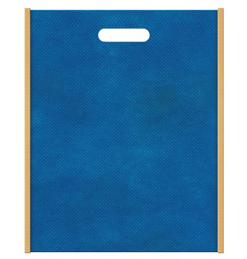 不織布小判抜き袋 0828のメインカラーとサブカラーの色反転