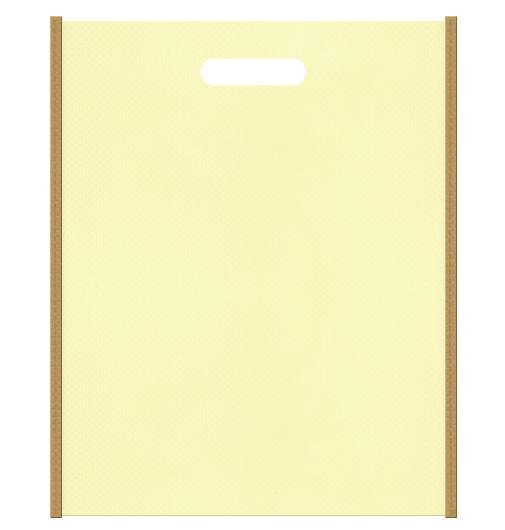 不織布小判抜き袋 2313のメインカラーとサブカラーの色反転