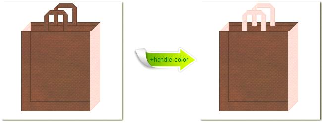 不織布No.7コーヒーブラウンと不織布No.26ライトピンクの組み合わせのトートバッグ