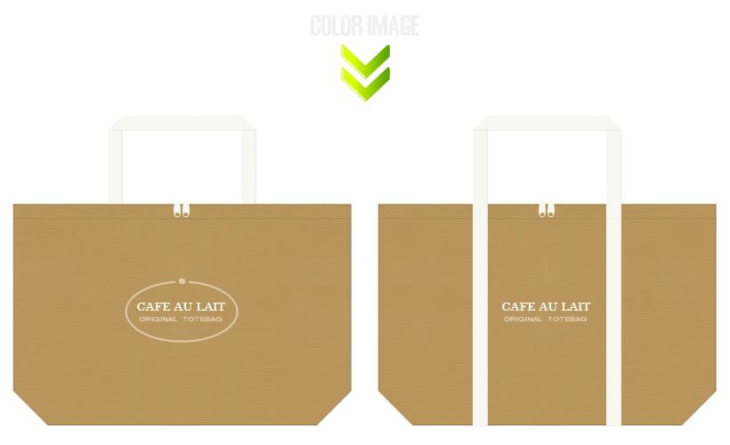 不織布バッグのデザイン:カフェのショッピングバッグ