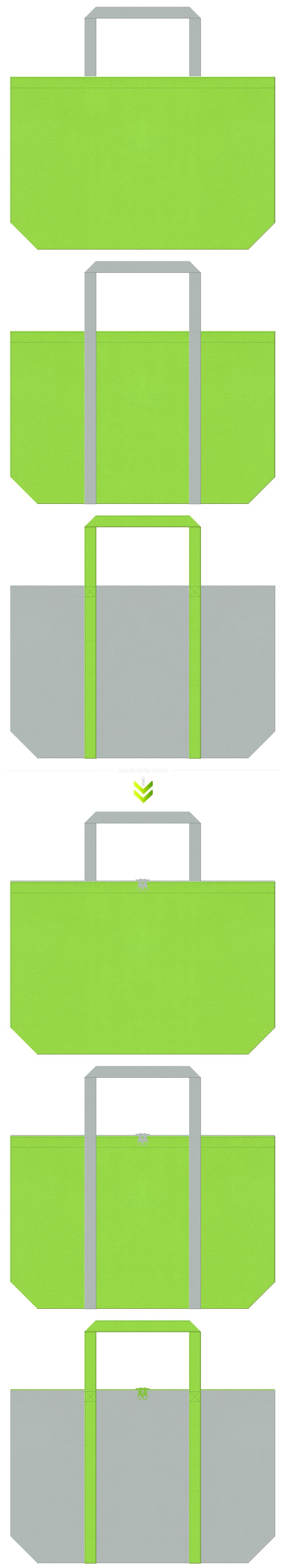 緑化ブロック・CO2削減・屋上緑化・壁面緑化・建築・設計・エクステリアの展示会用バッグにお奨めの不織布バッグデザイン:黄緑色とグレー色のコーデ