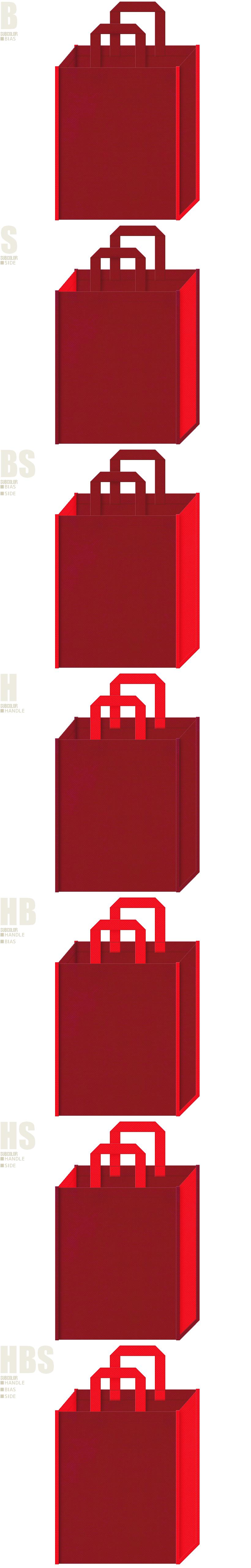 エンジ色と赤色、7パターンの不織布トートバッグ配色デザイン例。お城イベント・ゲームにお奨めです。赤備えの甲冑イメージ。