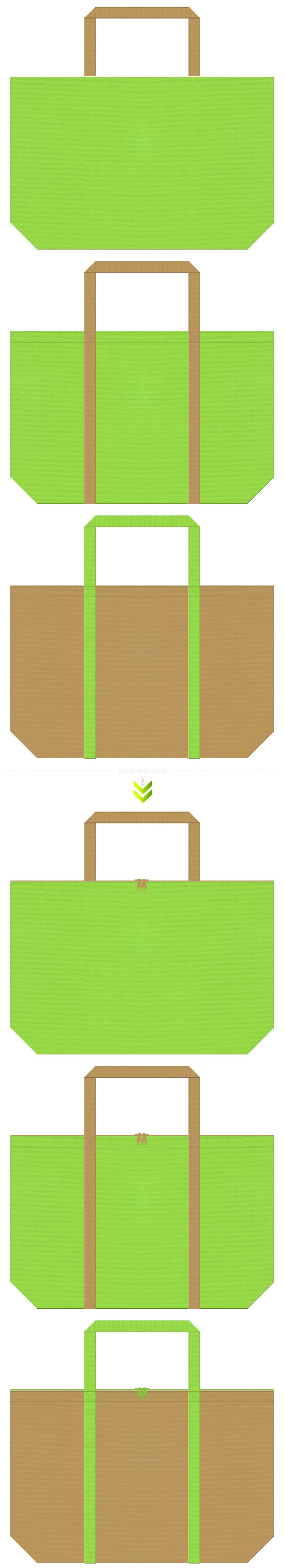 黄緑色と金色系黄土色の不織布エコバッグのデザイン。