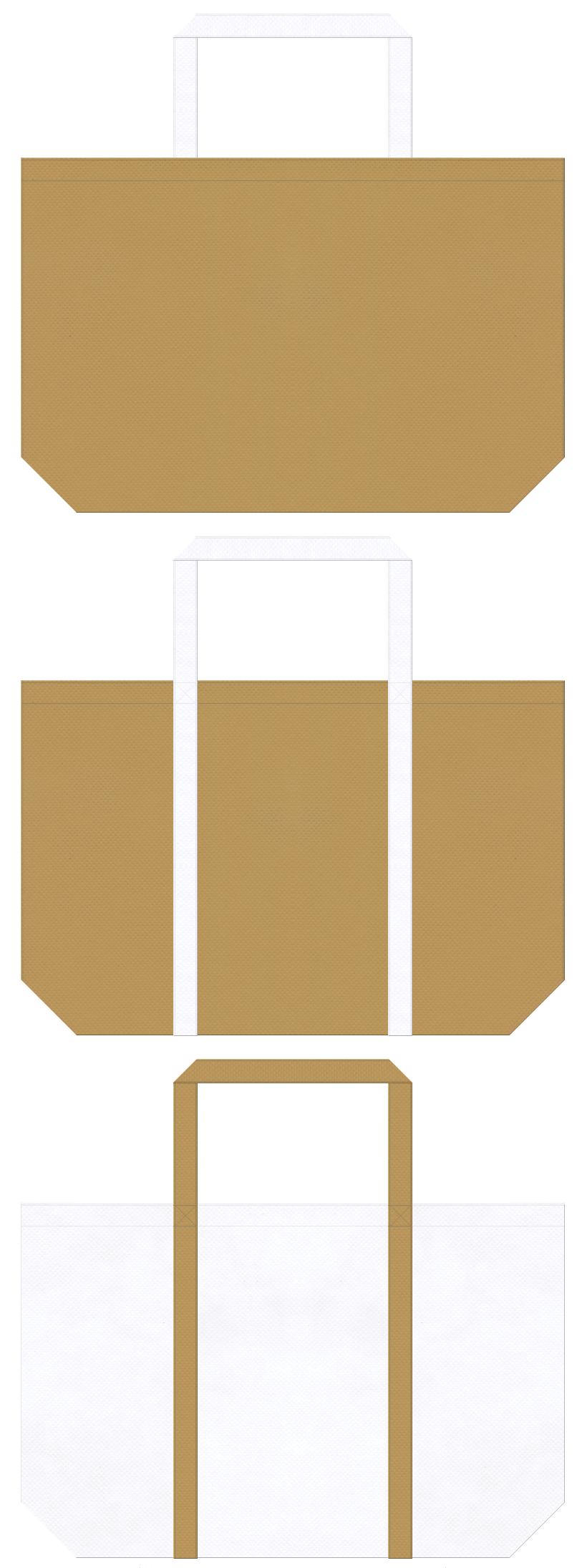 マスタード色と白色の不織布ショッピングバッグデザイン。