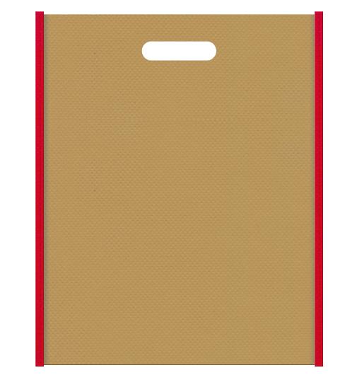 不織布小判抜き袋 メインカラー金色系黄土色、サブカラー紅色