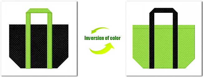 不織布No.9ブラックと不織布No.38ローングリーンの組み合わせの不織布バッグ