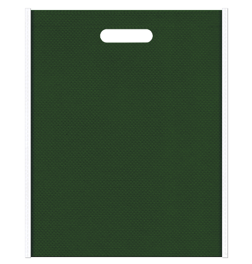 医薬品の包装にお奨めの不織布バッグ小判抜き配色デザイン:メインカラー濃緑色とサブカラー白色