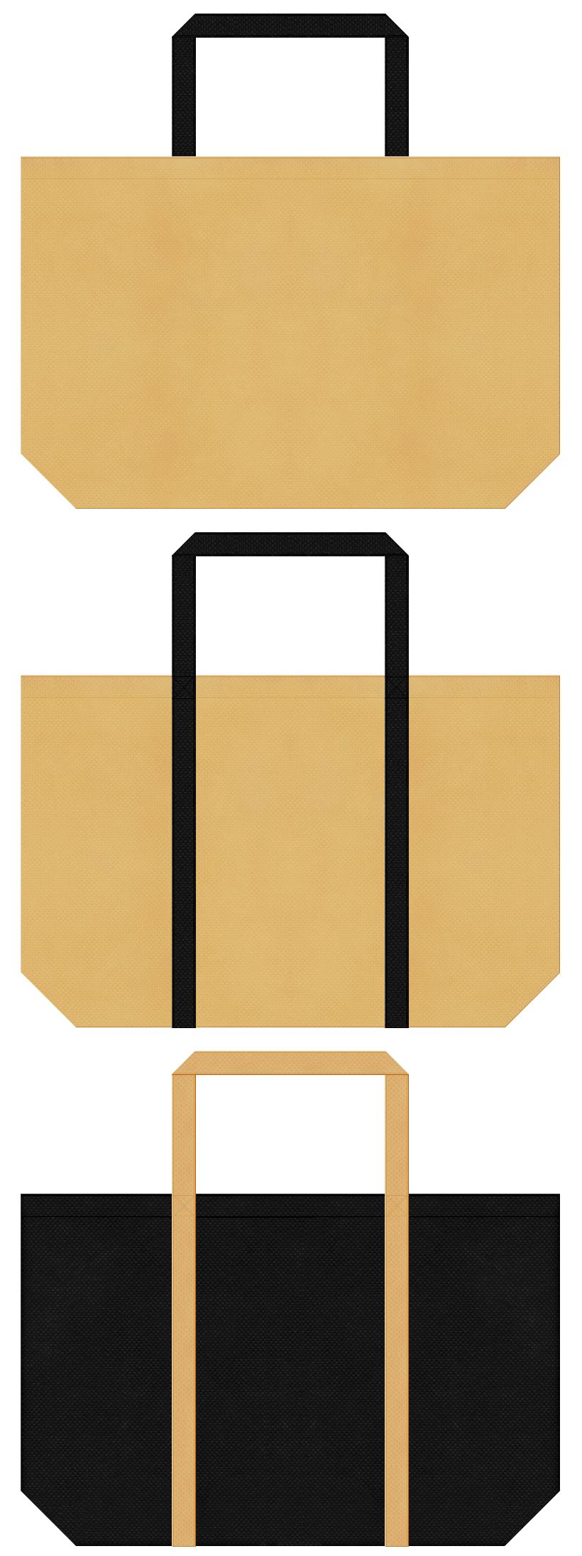 薄黄土色と黒色の不織布ショッピングバッグデザイン。芋焼酎のイメージにお奨めの配色です。