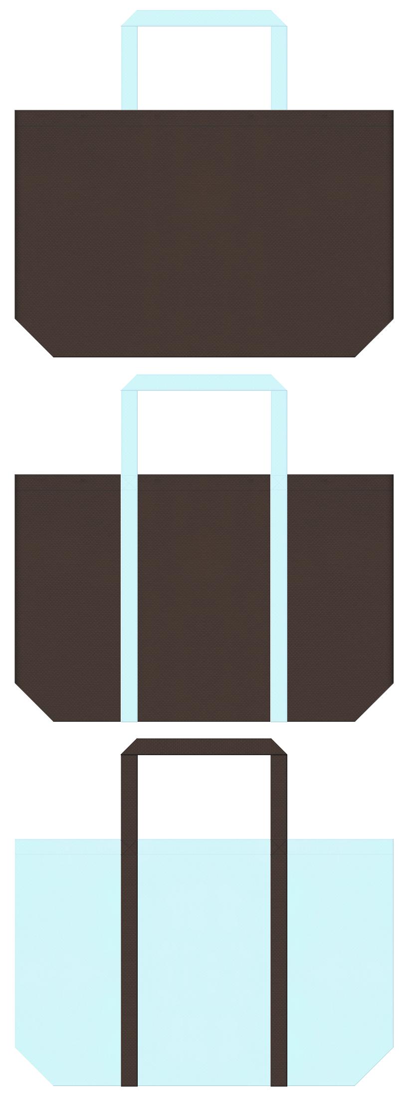 こげ茶色と水色の不織布バッグデザイン。ミントチョコイメージ。