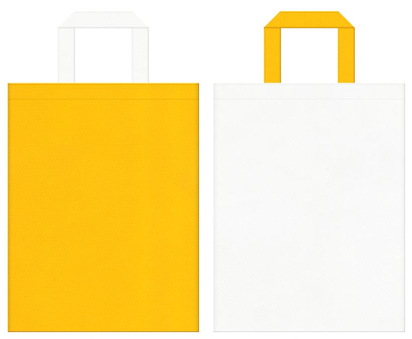 電気・通信・エネルギー・たまご・スクランブルエッグ・チーズ・バター・乳製品・エンジェル・ムーン・スター・レモン・ビタミン・レッスンバッグ・通園バッグ・キッズイベントにお奨めの不織布バッグデザイン:黄色とオフホワイト色のコーディネート