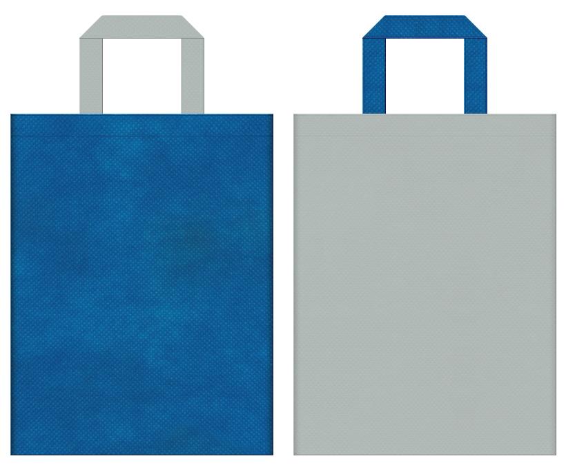 不織布バッグの印刷ロゴ背景レイヤー用デザイン:青色とグレー色のコーディネート