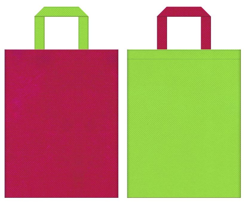 不織布バッグの印刷ロゴ背景レイヤー用デザイン:濃いピンク色と黄緑色のコーディネート:スポーツ・アウトドア用品の販促イベントにお奨めの配色です。
